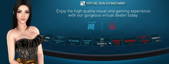 How to play Baccarat online – W88 Baccarat with real money