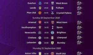 EPL: English Premier League Matchweek 2 Schedule in India