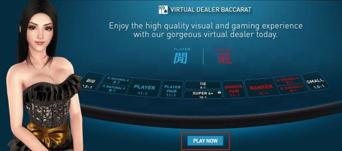 How to play W88 Virtual Baccarat – For beginners from A to Z