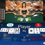 How to play W88 Virtual Baccarat – Playing baccarat online